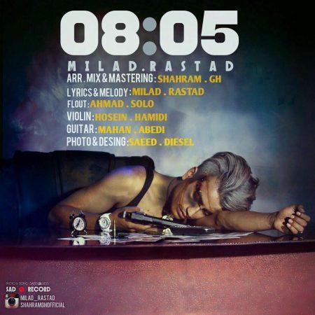 Milad Rastad 8 05 Cover 450x450 دانلود آهنگ میلاد راستاد بنام 8:05