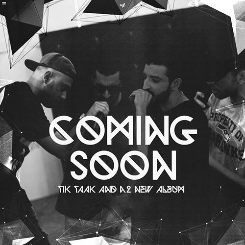 دانلود آلبوم جدید تیک تاک و A2 به نام کلاژ