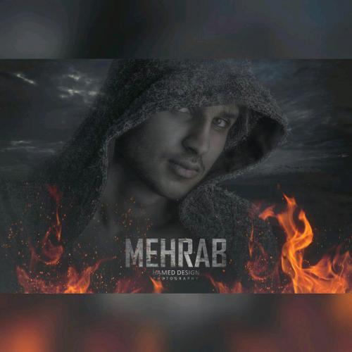 دانلود آهنگ جدید مهراب و ایمان نولاو و رضا گردشی به نام مرگ مهراب 2