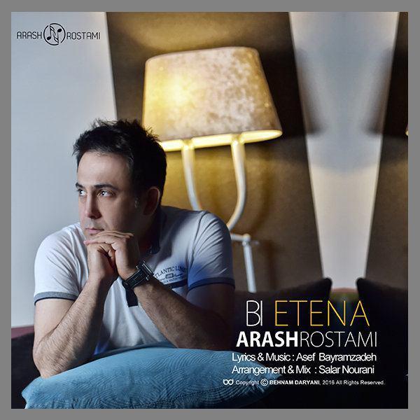 Arash-Roshtami-bi-etena