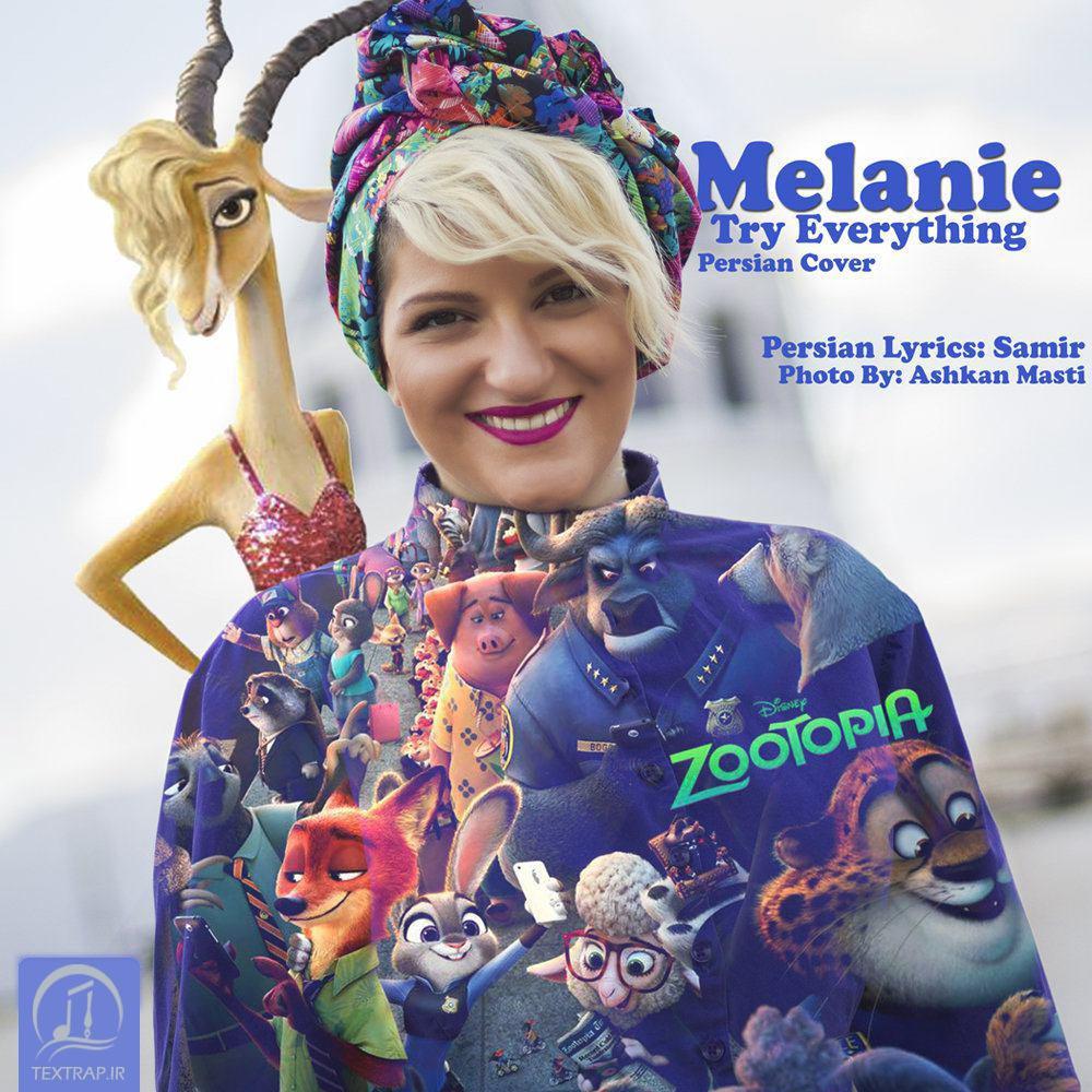 Melani-Zootopia