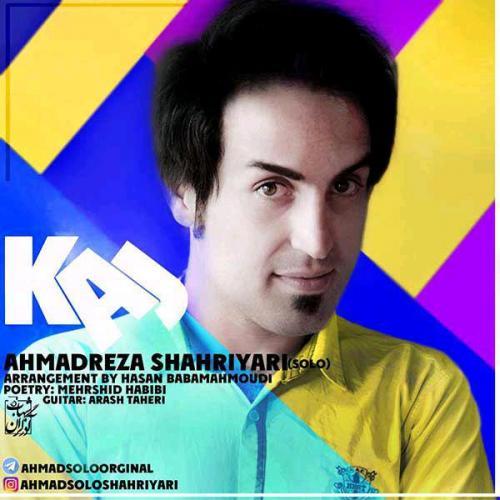 دانلود آهنگ جدید احمد سلو به نام کج