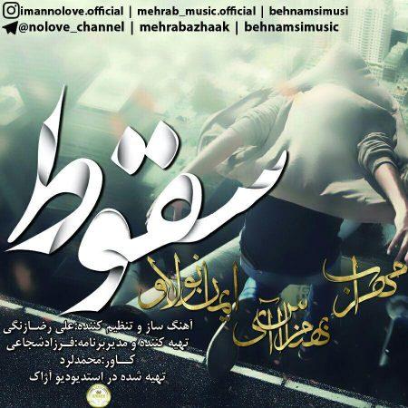 Iman No Love And Mehrab Ft Behnam Si Soghoot 450x450 دانلود آهنگ مهراب و ایمان نولاو و بهنام اس آی بنام سقوط