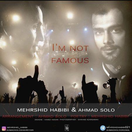Ahmad Solo Mehrshid Habibi Maroof Nistam 450x450 دانلود آهنگ احمد سلو و مهرشید حبیبی بنام معروف نیستم