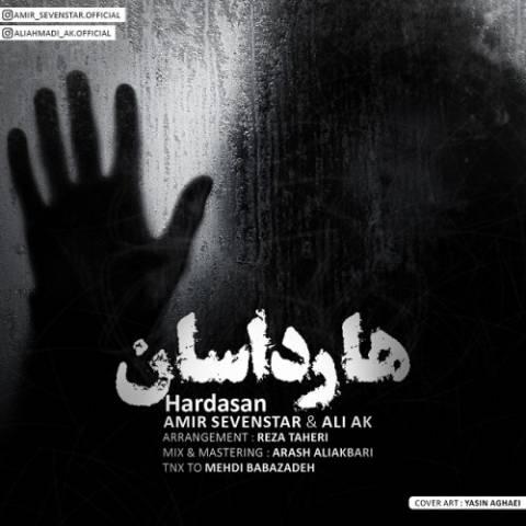 دانلود آهنگ امیر سون استار و علی AK به نام هارداسان