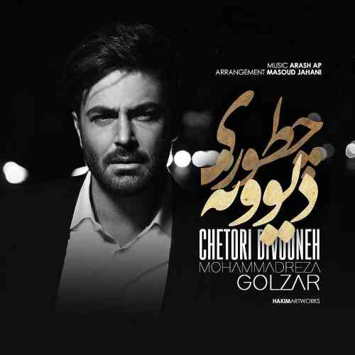 Mohammadreza-Golzar-Chetori-Divooneh