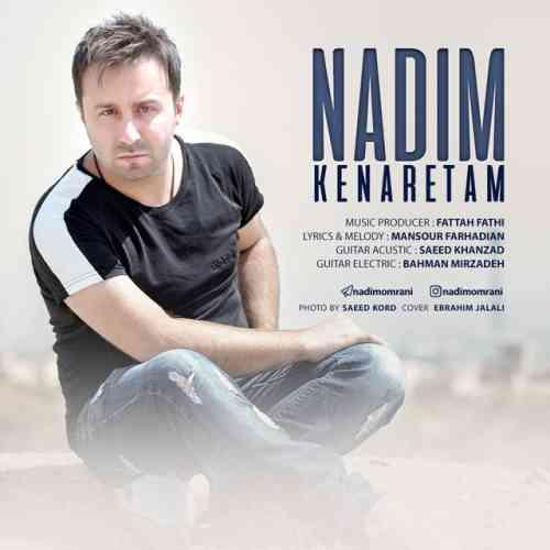 Nadim-Kenaretam